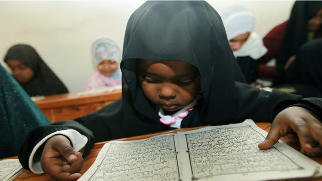Quran Learning