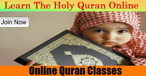 Learn Quranic Arabic - Begin To Understand Quran In Arabic ...